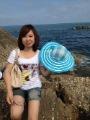 Ms. Celina Guo