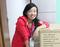 Ms. Erica Yang