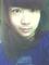 Ms. Wendy Cui
