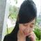 Ms. Amy Xie