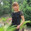 Ms. Lili Yao
