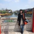 Ms. Amanda Cao