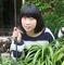 Ms. Eva Chan