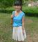 Ms. Amy Hu