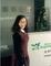 Ms. Lina Yu