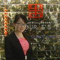 Ms. Laura Leng