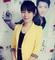 Ms. Eva Li