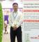 Mr. Michael Zhang