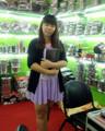 Ms. Kate Huang