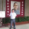 Mr. Cary Cai