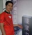 Mr. Brian Gao