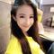 Ms. Rachel Hu