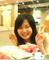 Ms. Bonne zhu