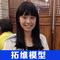 Ms. Irene Zhu