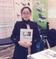 Ms. Jane Chow
