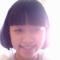 Ms. Sheen Qiu