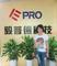 Ms. Epro China