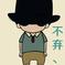 Mr. hong ming yu