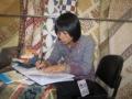 Ms. Vida Zhou