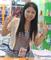 Ms. Linda Lu