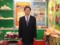 Mr. John Chen