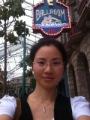 Ms. Eileen Zhu