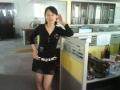 Ms. Chen Alice