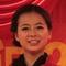 Ms. Linda Deng