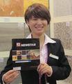 Ms. Daphne Yan