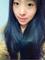 Ms. Linda Ao