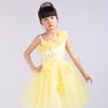 Детское платье YGBB  05