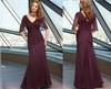 Платье на студенческий бал Terence Bridal Rainstones HS100