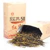 Чай Пуэр raw /tuo 250