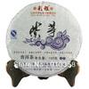 Чай Пуэр Longyuanhao 2008 100 Tuo