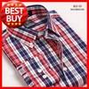 Мужская классическая рубашка 15 /agmm001