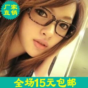 2014 Top Fasion Limited Freeshipping Eyeglasses Fr...