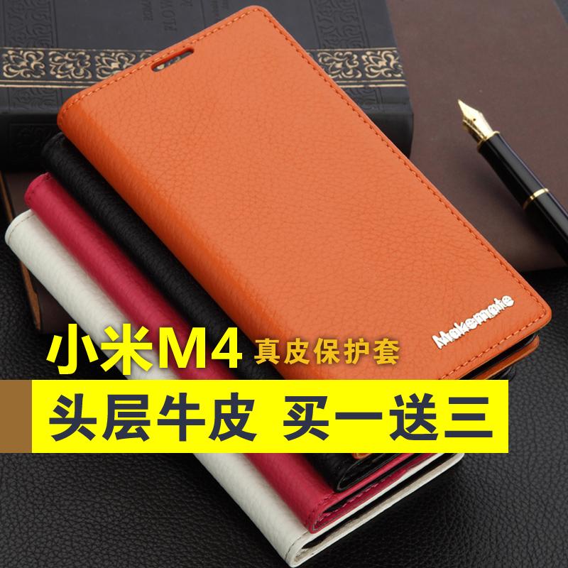 Car Covers Make Mate Shell Xiaomi Mi4 M4 Case Genu...