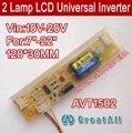 50шт sf-02e2141 инвертор, lcd ccfl 2 лампа универсальная ЖК инвертор плата для 2 ccfl ЖК-панели