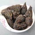 Чай China tea 200