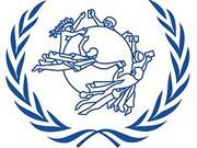 upu-logo