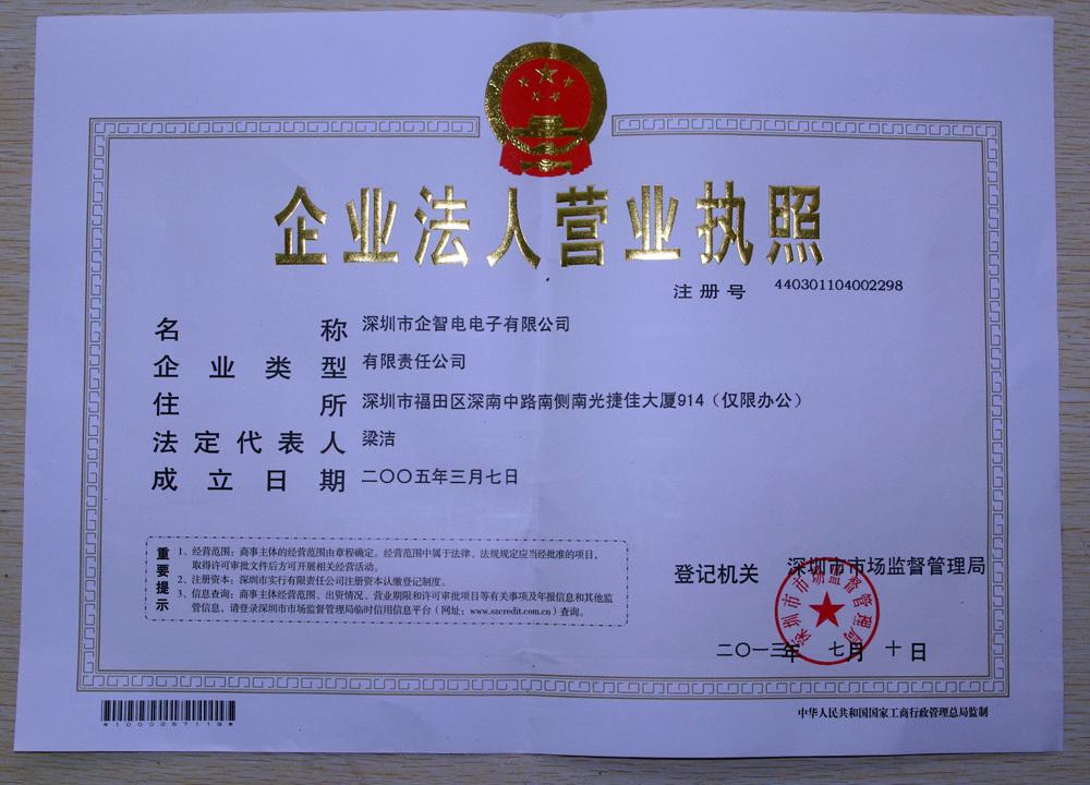 IMGP9604