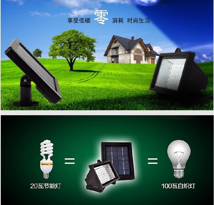 solar flood light 11