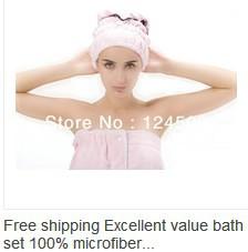 microfiber bath set