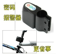 Abc bicycle anti-theft lock alarm electronic lock bicycle lock bicycle alarm