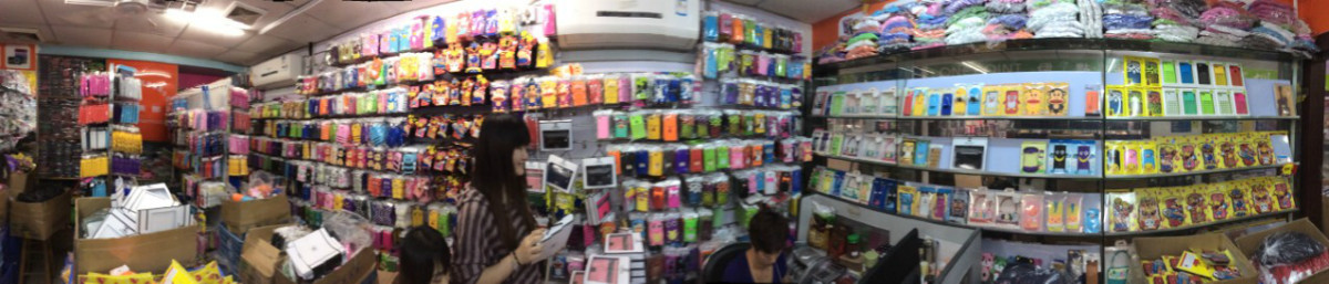 phonecase store all 23