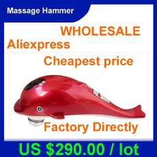 GUO037-dophin massager
