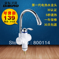 The hot type electric heating faucet electric heated faucet kitchen faucet water heater