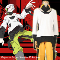 VOCALOID Series:Kagerou Project character Haruka Kokonose cosplay costume