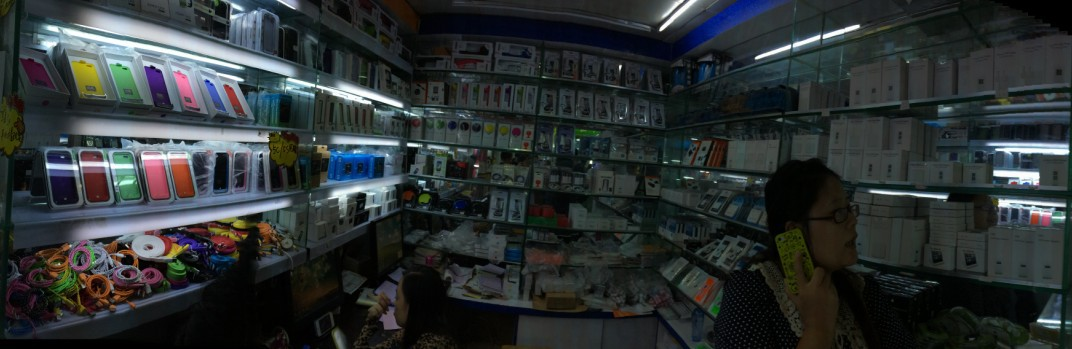 battery case store4