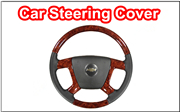 ruich-Steering wheel cover